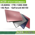 ACER宏碁SF314 56G 50N4銀 55DA藍 5968粉 I5-8265U/1T+128G