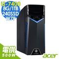 Acer A Power T100 i5-7400/8G/1TB+240SSD/500W