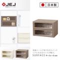日本JEJ SURFACE系列 多功能透明抽屜組 SUN 2色可選