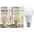 億光 ★含稅 新款 超節能燈泡 廣角型 24W LED球泡 全電壓 白光/黃光★【光彩】UE4-LED-SL-24W