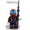 【群樂】LEGO 70668 人偶 Nya 現貨不用等