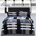 【FOCA】極緻法萊絨雙人四件式兩用被毯床包組-床包加厚款(簡約格紋)