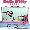 正版現貨Hello Kitty KT麻將組