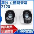 【小婷電腦*喇叭】全新 羅技 立體聲音箱 Z120 多功能音箱讓您輕鬆連接,且操控簡便。