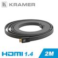 KRAMER HDMI1.4 高畫質影音扁線 (2M) 含乙太網路