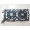 微星 GeForce GTX 1070Ti ARMOR 8G 顯示卡
