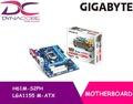Gigabyte H61M-S2PH LGA1155 M-ATX Motherboard