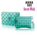 ANNA SUI 安娜蘇 許願精靈蝴蝶禮盒-淡香水30ml+化妝包