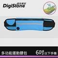DigiStone 6吋以下智慧型手機 多功能旅行/運動腰包/側包(防水/反光/耳機孔)-藍色x1P