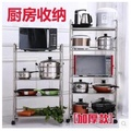 The oven rack of oven rack stainless steel 3 - layer storage rack vegetable rack kitchen shelves floor - intl