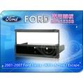 【FORD】2001-2007 Ford Tierra / MAV /Activa / Escape