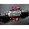 炬霸科技 HID 55W 安定器 + 55W H1 燈管+強化 線組。彪虎 特仕版 PGO 地瓜 魚眼 電磁閥 不斷電