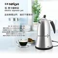 【日本NICOH】電摩卡咖啡壺2-4杯 MK-04
