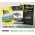 三星 Galaxy Tab 4 7.0 4G LTE〈SM-T235Y〉亮面保護貼 平板螢幕貼 超透亮保護膜 贈後鏡頭貼