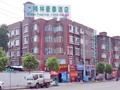 住宿 GreenTree Inn Ganzhou Sankang Temple DaRunFa Express Hotel 格林豪泰江西省贛州市三康廟大潤發快捷酒店
