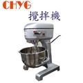 【華昌餐飲料理設備】全新兩罐2貫6公斤30公升麵團攪拌機一桶三配件