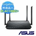 [富廉網] ASUS華碩 RT-AC1200G/PLUS 雙頻無線分享器