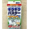 天然貝殼粉洗劑