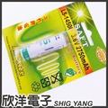 ※ 欣洋電子 ※ SAFT 特殊電池 LS-14500一次性鋰電池 3.6V 2750mAh(AA 3號電池規格)