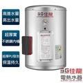 佳龍牌 12加侖貯備型直掛式電熱水器 /JS12-B