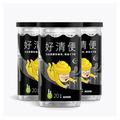 【健康一刻】好清便三效微粒 20包 /  五罐裝