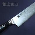 曜 69層鋼 牛刀 210mm 大馬士革不鏽鋼刀