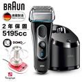 德國百靈BRAUN-新5系列親膚靈動電鬍刀5195cc送Sodastream-Fizzi 氣泡水機