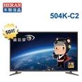 【HERAN禾聯】50型4KUHD超值聯網LED液晶顯示器+視訊盒(504K-C2)送基本安裝服務