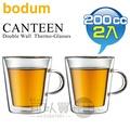 丹麥 BODUM CANTEEN雙層附把玻璃杯 200CC (一盒2入) -原廠公司貨 [可以買]