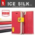 iphone 4/4s手機保護套 迪爾DER冰絲系列二代皮套 蘋果4s手機皮套 保護套【預購品】