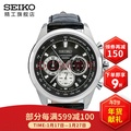 日本SEIKO精工手表男士皮带石英表 休闲手表 三眼计时表盘 SSB249J1