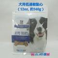 【買越多越便宜】Hills希爾思 狗零食 犬用 低敏點心  狗餅乾🎀P&M小舖🎀