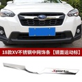 Suitable for SUBARU 1819 a xv Grille Bar Modified 2018 a XV Grille Bright Stainless Steel Decoration