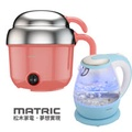 【松木MATRIC】不鏽鋼個人品味鍋(1.2L)MG-PG0602+玻璃快煮壺(1.5L)MG-KT1501