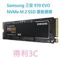 Samsung 三星 970 EVO 250GB/500GB/1TB NVMe M.2 SSD 固態硬碟