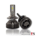 【PA LED】超迷你型 短版散熱風扇 H7 超白光 大燈 頭燈 發光角度可調 實際30W 高亮度 小型散熱器