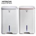 HITACHI 日立除濕機 14L 負離子 除濕機 (RD-280HS/RD-280HG)