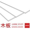【空間特工】(出清專區50%)木板 木心板 夾板 木工 木材 板材 DIY手工(代客裁切)