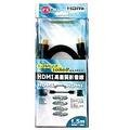 HDMI-1.5MM 高畫質影音線1.5米【三井3C】