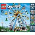 Lego 樂高 10247 Ferris Wheel 摩天輪 + 8883 + 88000 電池動力組