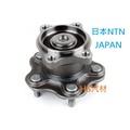 HS汽材 NISSAN TEANA 2.0/2.3/3.5 J31 2004-2008/日本NTN/後輪軸承含哈扶哈夫