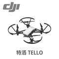 相機專家 DJI 大疆 Tello 特洛 空拍機 迷你無人機 遙控飛機 空中特技 公司貨