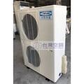 大同3+3噸一對二分離式冷氣【中古良品8成新】商用.工業用冷氣空調工程設計.施工.年度保養設備批發零售