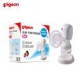《PIGEON》可攜式電動吸乳器【新款】