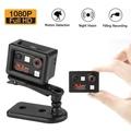 Kerui ความละเอียดสูง HD Mini กล้องบันทึกวงจรปิดความปลอดภัยกล้องวงจรปิดขนาดเล็ก Micro การเฝ้าระวังวิดีโอ