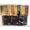 《現貨免運》湛盧 濾掛式耳掛式咖啡/濾掛包/咖啡包/便利包/沖泡包/攜帶包/烘焙豆 (非 歐客佬、西雅圖、UCC)|