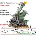 【群樂】LEGO 70840 拆賣 Apocalypseburg 場景 現貨不用等