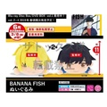 Banana fish 戰慄殺機 香蕉魚 バナナフィッシュ 趴娃預購