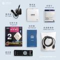 安博科技 UPRO2 安博盒子 X950 台灣尊榮版 原廠越獄 機上盒 免月租 一年保固 (台灣公司貨)