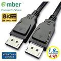 【amber VESA DP1.4】認證影音訊號線/DisplayPort 公對 DisplayPort 公(DP to DP/8K/60Hz-1.8公尺)